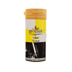 Enjoy Dokha USA - Max Time Yellow Medium Dokha tobacco - Middle Eastern Arabic Pipe Tobacco 2