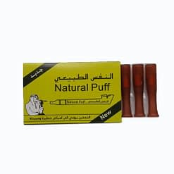 Clear Brown Cotton-Silicon Natural Puff filters in America - Dokha Accessories - Enjoy Dokha USA