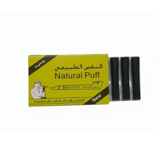 Matte Black Natural Puff filters In America – Dokha Accessories – Enjoy Dokha USA